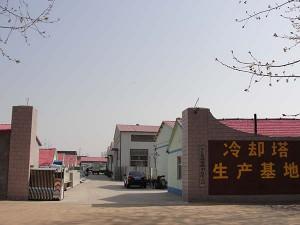 安丘市冷却塔生产基地
