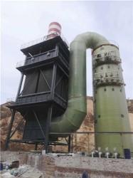 烟台吸收塔